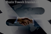 سازمانهای مرتبط در بازرگانی بین الملل