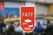 نکاتی در رابطه با ورود ایران به لیست سیاه FATF