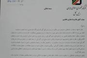مدیر کل جدید گمرک فرودگاه امام خمینی (ره)